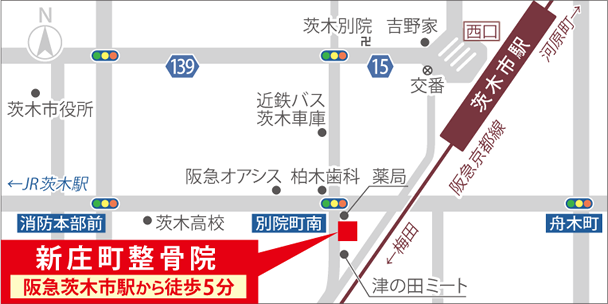 新庄町整骨院の地図